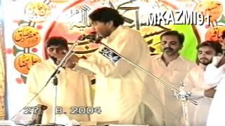 getlinkyoutube.com-Qasida: Rul Na Einwen(FULL) - Zakir Mukhtar Hussain Khokhar of Sargodha, Pakistan