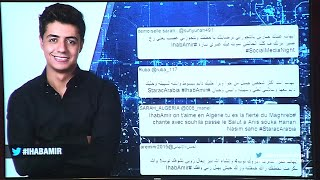 getlinkyoutube.com-حاتم عمور يوجّه رسالة إلى إهاب امير في جلسة السوشيال ميديا- 25-10-2015