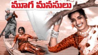 getlinkyoutube.com-Mooga Manasulu Full Length Telugu Movie || DVD Rip..