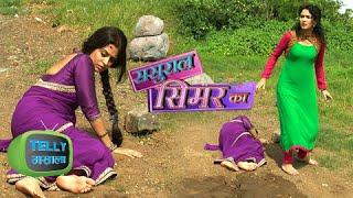 getlinkyoutube.com-OMG Simar Meets With An Accident In Sasural Simar Ka | Colors TV
