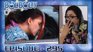 Bulbulay Ep 295 - ARY Digital Drama