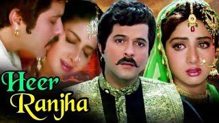 Heer Ranjha in 30 Minutes | Anil Kapoor | Sridevi | Superhit Hindi Movie