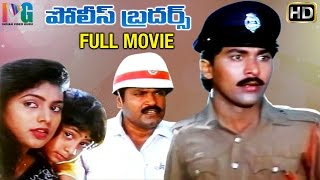 getlinkyoutube.com-Police Brothers Telugu Full Movie | Vinod Kumar | Roja | Babu Mohan | Indian Video Guru