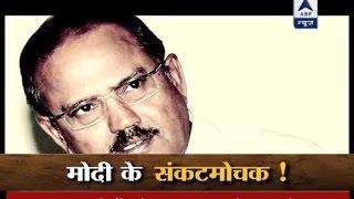 getlinkyoutube.com-Modi Ke Sankatmochak: Watch how Pakistan got stuck in Ajit Doval's 'chakraview'
