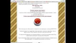 getlinkyoutube.com-СОЗДАЁМ РЕГИСТРАЦИОННУЮ ФОРМУ НА Google