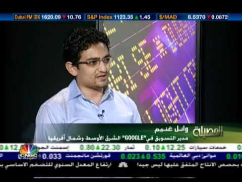 CNBC Interview with Wael Ghonim about Health Speak