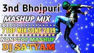 2019 3nd Bhojpuri Mashup Nonstop Top 7 Song Dance Blast Mix Dj Satyam Dumra Sitamarhi