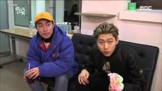 getlinkyoutube.com-[MBC 다큐스페셜] - 래퍼와 아이돌, 두 가지 정체성  20160125
