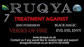 getlinkyoutube.com-RUQYA IN LONDON | THE MOST POWERFUL AYAAT TO BURN THE JINN | SHAYKH KHALID AL-HIBSHI (HA)