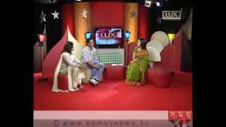 getlinkyoutube.com-Anondo adda, Celebrety Talk show, Somoy TV (আনন্দ আড্ডা)