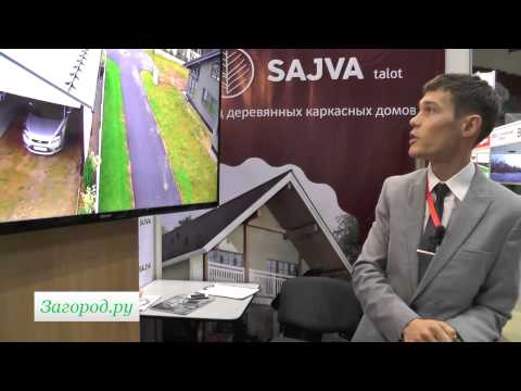 Sajva development group