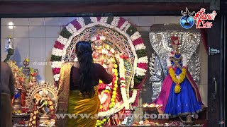 ஏழாலை வசந்தநாகபூசணி அம்பாள் திருக்கோவில் பங்குனி உத்தரம் 28.03.2021