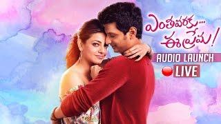 getlinkyoutube.com-Enthavaraku Ee Prema Movie Audio Launch Live | Jiiva, Kajal | TFPC
