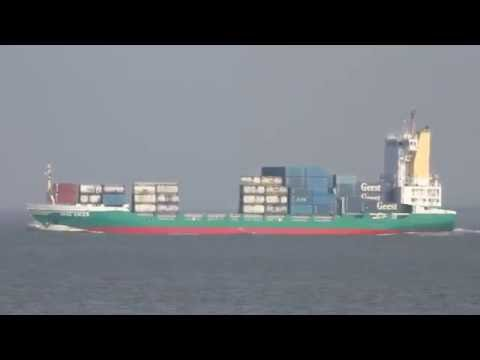 Click to view video ANKE EHLER - IMO 9208459 - Germany - Elbe - Otterndorf