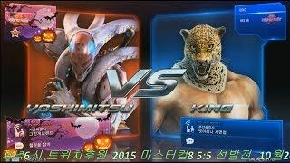 getlinkyoutube.com-TEKKEN 7 10/20 Knee vs MBC (철권7 무릎 vs MBC)