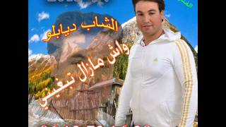 getlinkyoutube.com-Cheb diablo 2015 - wach mazal tbghini