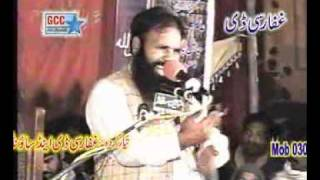 getlinkyoutube.com-QARI SAKHAWAT ALI 02
