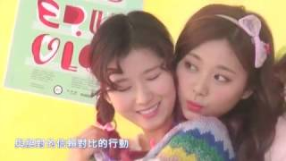[FMV][SATZU] 쯔위 X 사나 TZUYU X SANA - PUPPY LOVE #6