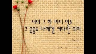 getlinkyoutube.com-[가사]아이유(IU)_ 너의 의미(Feat.김창완)  [꽃갈피]