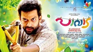 getlinkyoutube.com-Pavada Full Movie Review | Prithviraj Sukumaran, Miya George