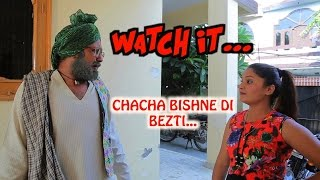 DEKHO CHACHA BISHNE DI BEZTI... BY KHUSHI, GORA & NEHA || GOLDEN STAR MOVIES ||