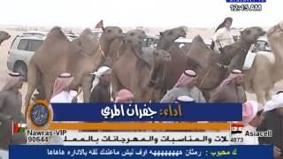 getlinkyoutube.com-فردي ناصر راعي العورا مزاين قبيلة العوازم الثالث 2013