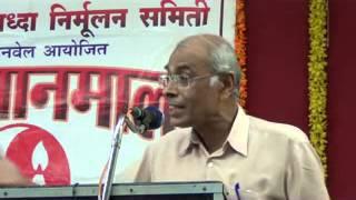 getlinkyoutube.com-Speech by Dr Narendra Dabholkar at Panvel