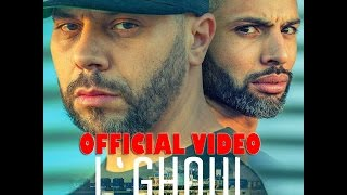 getlinkyoutube.com-Muslim & Dj Van - L`GHOUL 2016 (OFFICIAL VIDEO)  مسلم  و ديجي فان ـ الغـول