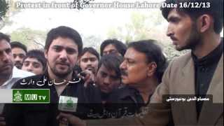 getlinkyoutube.com-Governor House (Lahore) Darna For Shaheed Allama Nasir Abbas - with shauzab ali