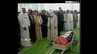 getlinkyoutube.com-صلاة الجنازة على الشيخ زايد بن سلطان ال نهيان رحمه الله
