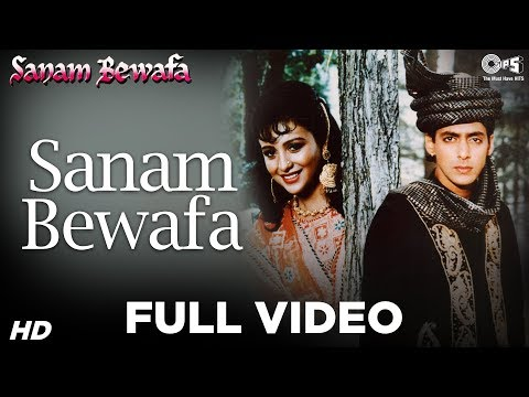 Salman Khan - Sanam Bewafa Title Song - Full Song - HQ