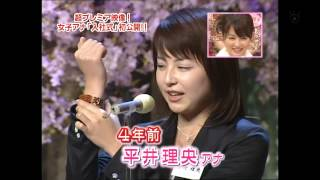 getlinkyoutube.com-フジTV入社式