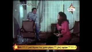 getlinkyoutube.com-عادل امام من فيلم رجب فوق صفيح ساخن