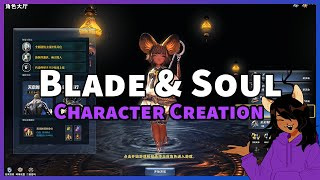 getlinkyoutube.com-Blade and Soul: In-depth Character Creation