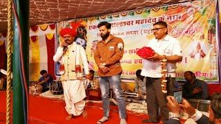 देवासी समाज के ( Boliwood star ) राजवीर सिंह देवासी ( M R Rajasthan Modal ) का शानदार भाषण