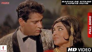 Badan Pe Sitare Lapete Huye | Mohammad Rafi | Prince | Shammi Kapoor, Vyjayanthimala width=