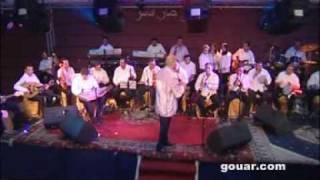 getlinkyoutube.com-شمس العشية ـ عبدالرحيم الصويري