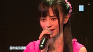 getlinkyoutube.com-SNH48 Team NII キクちゃん(鞠婧禕)SP 『女兒情』 公式映像 2014-12-12