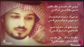 getlinkyoutube.com-نشف دم العتاب وجف ريق اللوم !