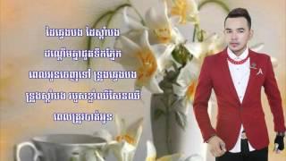 getlinkyoutube.com-ដៃឆ្វេងដៃស្ដាំដណ្ដើមគ្នាជូតទឹកភ្នែក ពេជ្រ ថាណា, Dai chveng Dai Sdam Donderm Knea Pich Thana 12