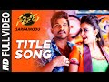 SARRAINODU Full Video Song || Sarrainodu || Allu Arjun, Rakul Preet || Telugu Songs 2016