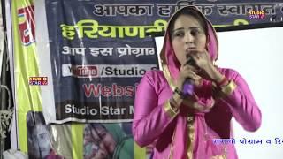 फौजी पिया   चटपटी हरियाणवी रागनी   Gori Rani New Dance 2017   Latest Haryanvi Dance