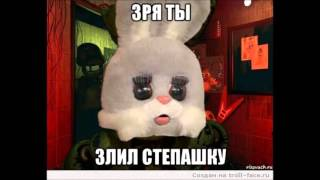 getlinkyoutube.com-приколы ФНАФ