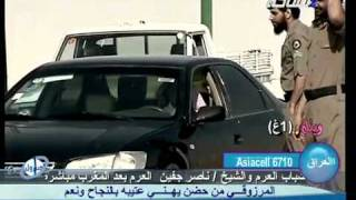 getlinkyoutube.com-مزاين الهيلا عتيبه بدور الضلام