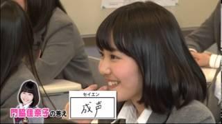 getlinkyoutube.com-NMB48 春の学力テスト -前編-