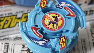 getlinkyoutube.com-Did this Beyblade inspire the Metal Saga and GINGA HAGANE'S PEGASUS?!?!?!