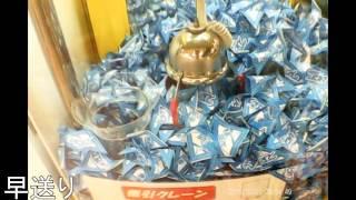 getlinkyoutube.com-福引きUFOキャッチャー【当たり出ました!】