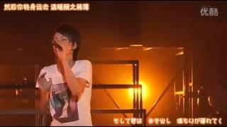 getlinkyoutube.com-「テニスの王子様」~毒と薬/白石蔵ノ介 - epilogue  エピローグ