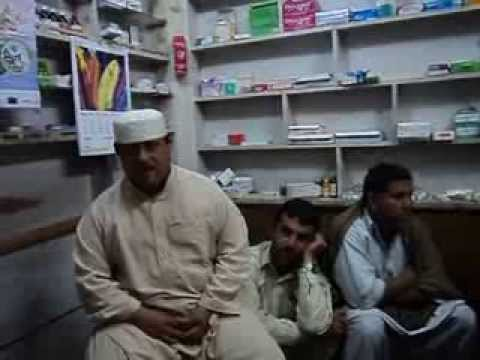 Pushto Comedy Guljaba