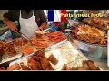 Paris food tour: best street food in Paris France | Bylamitv